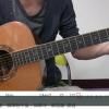 五月天【溫柔】主歌吉他彈唱教學